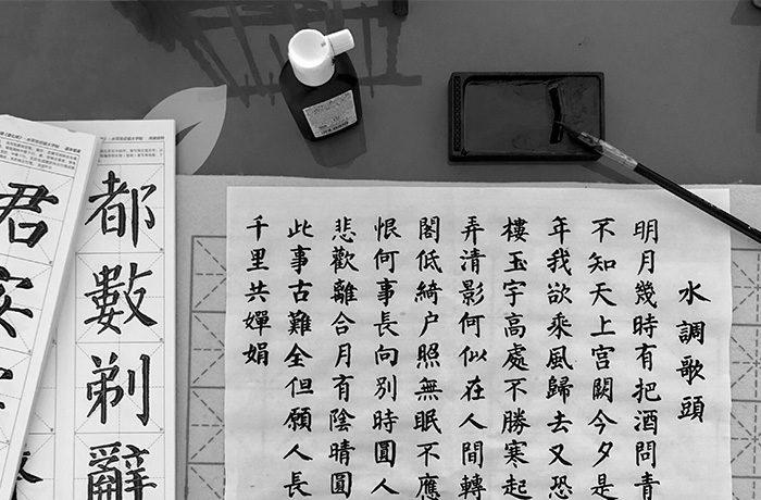 Китайские иероглифы. Алфавитный указатель