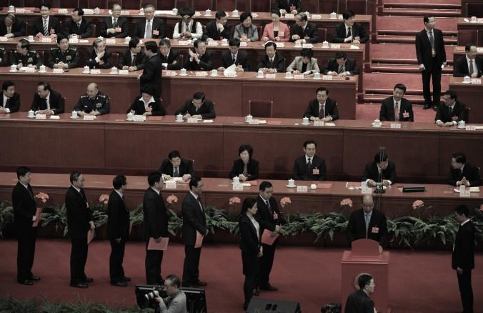 партийный съезд в Китае
