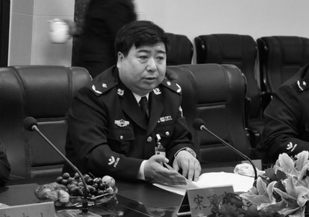 Сун Ваньчжун