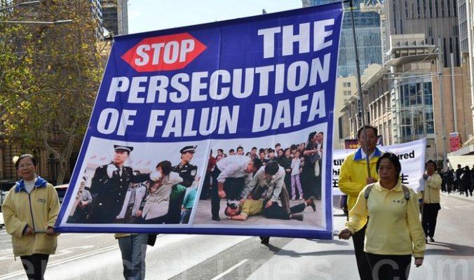 В китайском городе арестовали восемь сторонников Фалуньгун