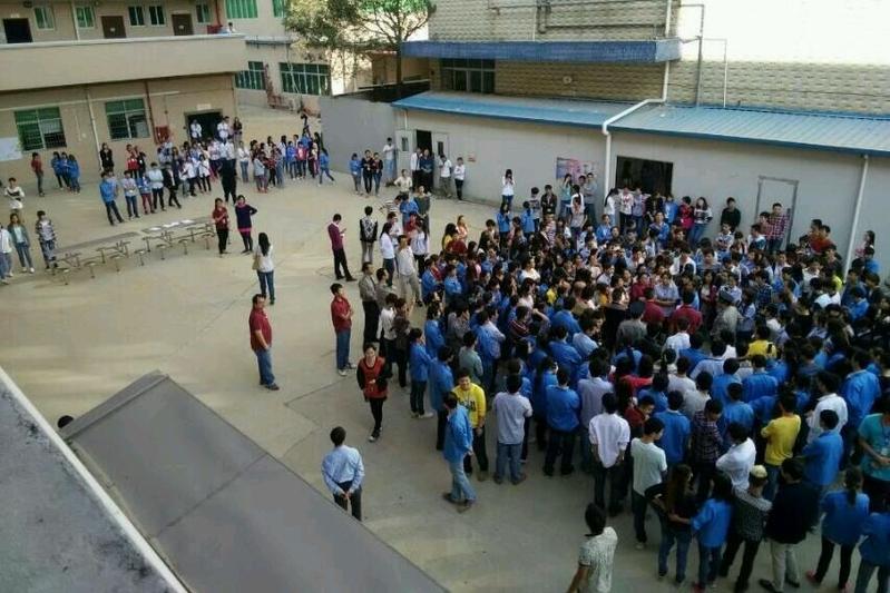 Забастовка рабочих электронной компании Top Touch. Город Шэньчжэнь провинции Гуандун. 25 ноября 2014 года. Фото с epochtimes.com