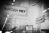 Фото:i.viewy.ru