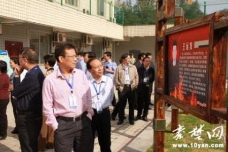 Чиновники и их супруги посещают местный центр заключения в провинции Хубэй, чтобы получить «антикоррупционное образование», 13 мая 2015 года. Фото: скриншот/10yan.com