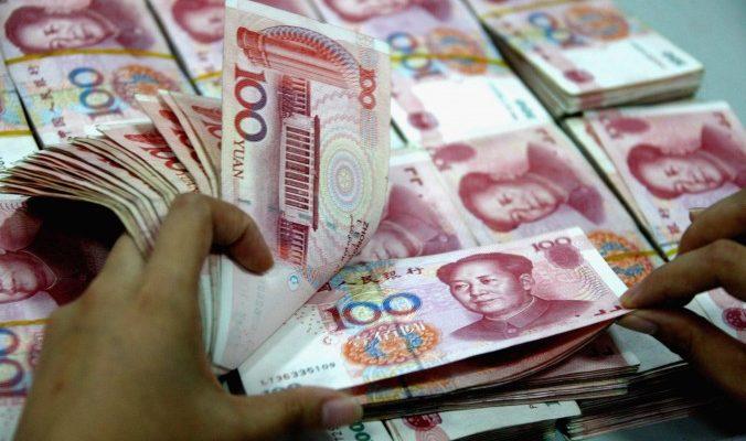 Полиция Китая возвращает деньги жертвам крупнейшей финансовой пирамиды