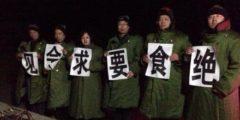 Китайские адвокаты всё чаще требуют защиты своих прав