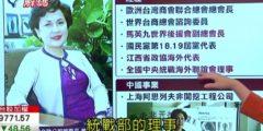 Житель Тайваня: мы подверглись тотальному проникновению