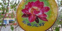 Баннеры, появляющиеся по всему Китаю, свидетельствуют о стойкости веры, несмотря на репрессии