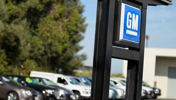 General Motors отозвала 375 тысяч машин с подушками Takata