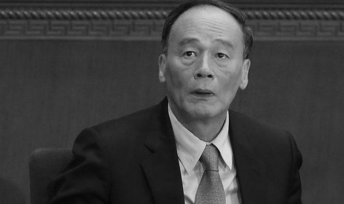 Почему главный в Китае борец с коррупцией не поехал в США