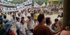 На юге Китая полиция слезоточивым газом подавила протест крестьян