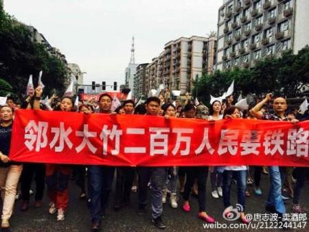 Демонстрация протеста десятков тысяч жителей уезда Линьшуй провинции Сычуань. Май 2015 года. Фото с weibo.com