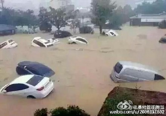 Наводнения в Китае. Май 2015 года. Фото с epochtimes.com