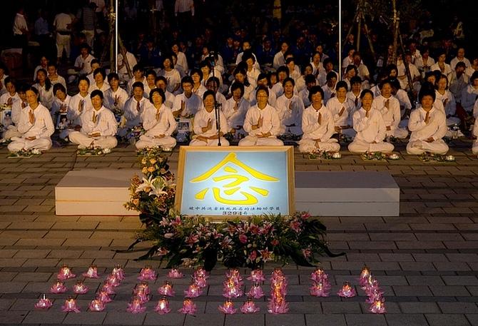 Акция памяти сторонников Фалуньгун, погибших в результате репрессий в Китае. Тайбэй, Тайвань. Фото: zhengjian.org
