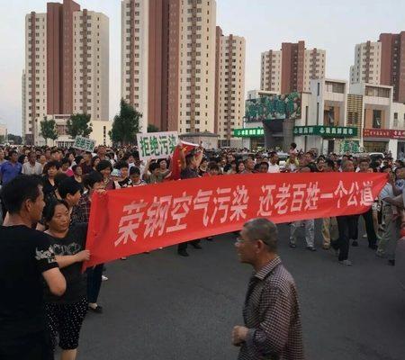 Тысячи жителей на востоке Китая протестуют против промышленного загрязнения