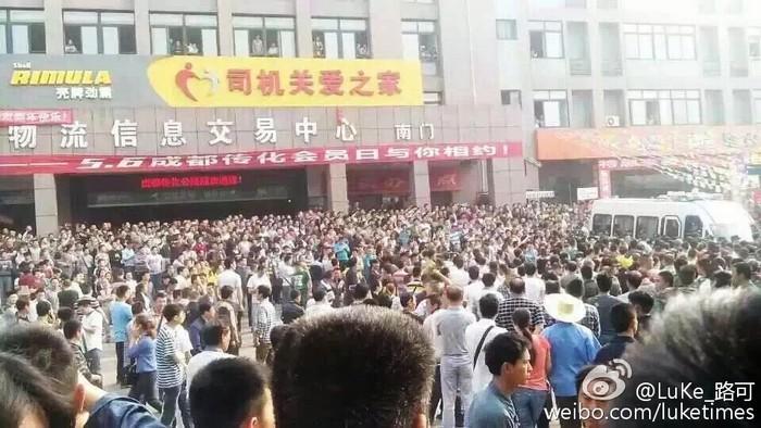Акция протеста водителей. Город Чэнду провинции Сычуань. Май 2015 года. Фото с weibo.com