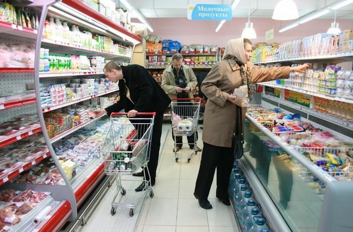 Фото: torgmax.com.ua