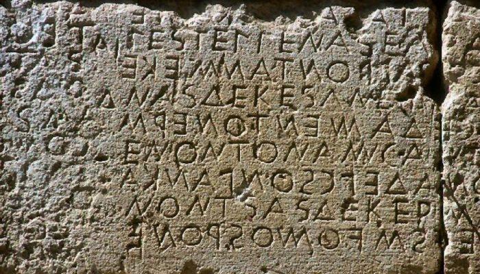 Эбола была знакома ещё древним грекам?!