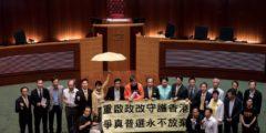 Гонконг не принял пекинскую реформу избирательной системы (видео)