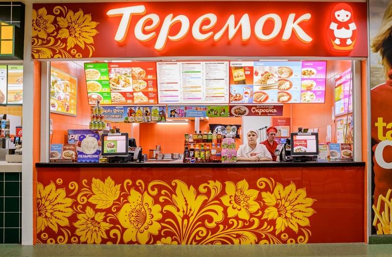 Фото: tcperlovsky.ru