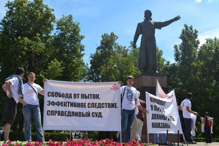 Фото: KomitetProtivPytok