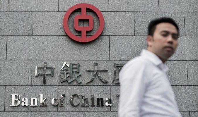 Эксперт МВФ: Юань новая мировая резервная валюта — это не вопрос «если», а вопрос «когда»