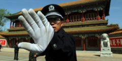Чистки в секретном агентстве партии связаны с борьбой за власть в Китае