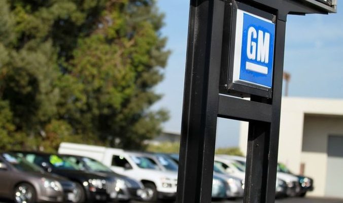 Реально ли заработать на акциях General Motors?