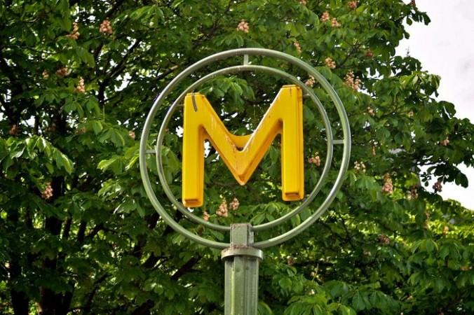 Фото: foto-trip.livejournal.com