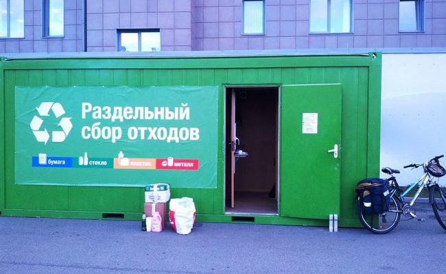 Как сортировка мусора поможет москвичам?