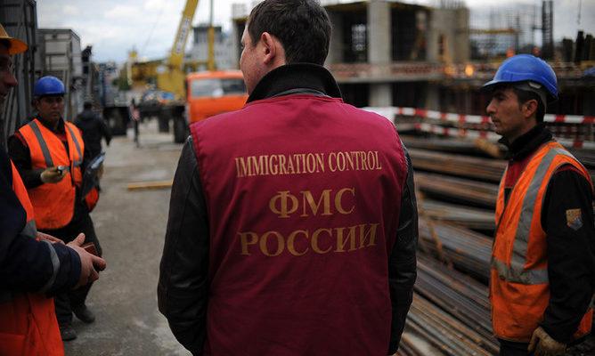Проблема нелегальной миграции