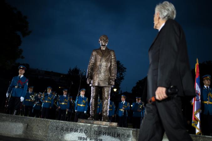 Сербия, Белград, Гаврило Принцип