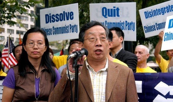Судебные иски на бывшего лидера компартии Китая нуждаются в поддержке мировой общественности