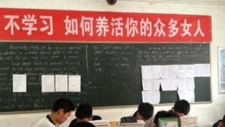 Фото: скриншот/Sohu News