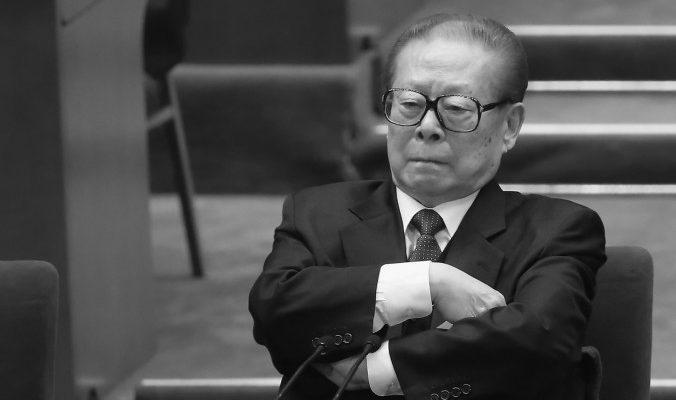 Китайские граждане задержаны за попытку привлечь к ответственности Цзян Цзэминя