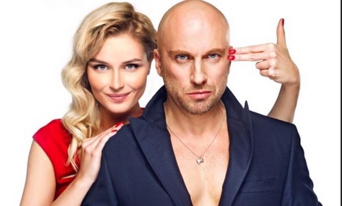 Полина Гагарина, Дмитрий Нагиев