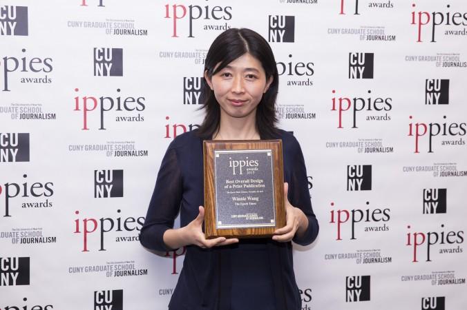 Винни Ван, главный дизайнер нью-йоркской версии китайской Epoch Times. Фото: Dai Bing/Epoch Times