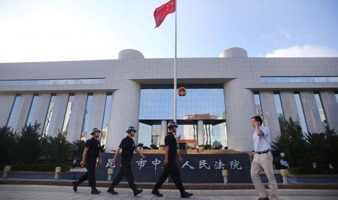 Пять способов саботажа компартией Китая политических судебных дел