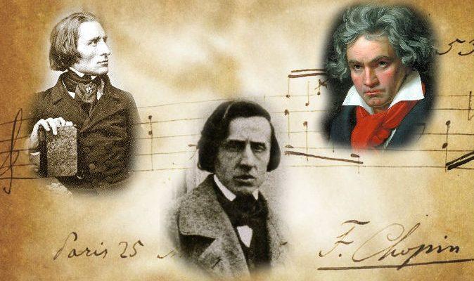 История Розмари Браун: сочинение музыки под диктовку великих композиторов прошлого