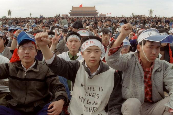студенты в Пекине