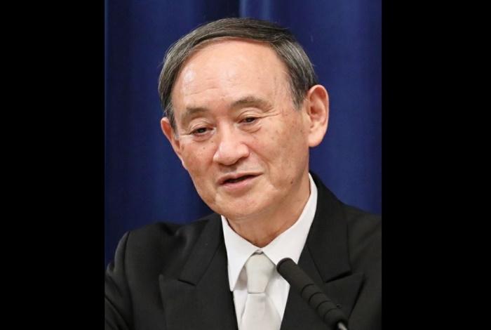 Япония ввела санкции в отношении России в финансовом секторе и экспорте вооружения