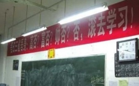 Фото: Sina.com.cn