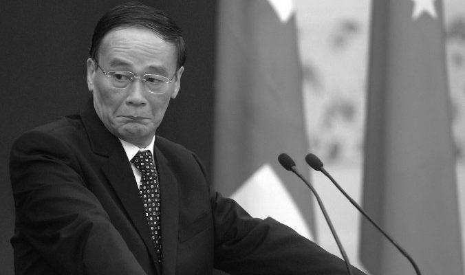 Среди новых целей антикоррупционной кампании — главная газета компартии Китая