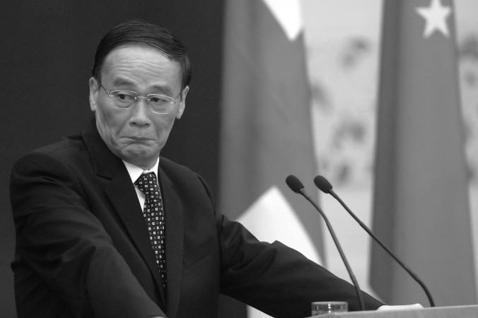 Ван Цишань, главный борец с коррупцией в Китае, участвует в пресс-конференции в Пекине 15 апреля 2008 года. Фото: Minoru Iwasaki-Pool/Getty Images