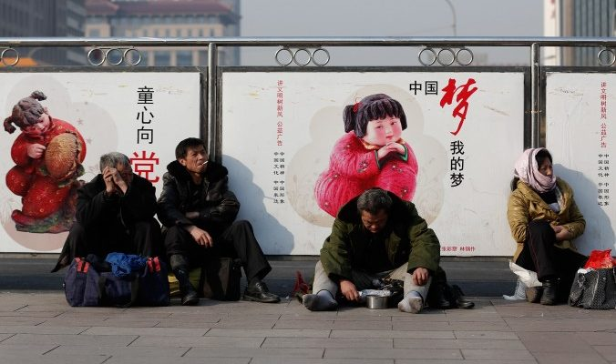 Компартия Китая так и не смогла улучшить жизнь народа