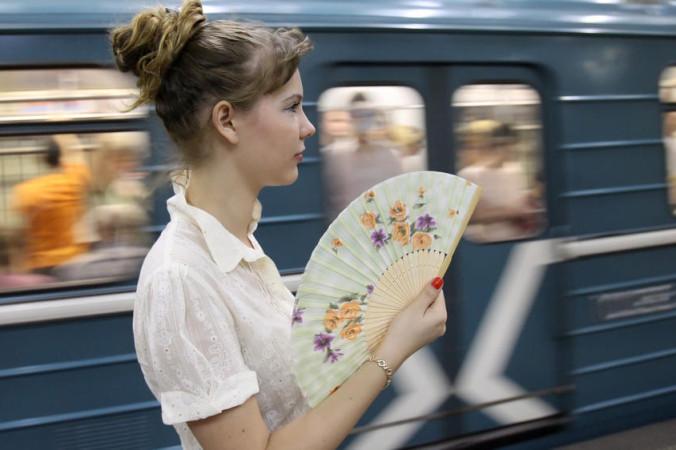 Фото: gdebesplatno.ru