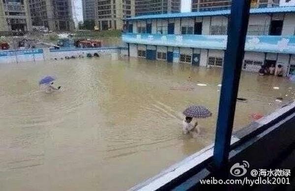 Последствия ливней в Китае. Июнь 2015 года. Фото с epochtimes.com