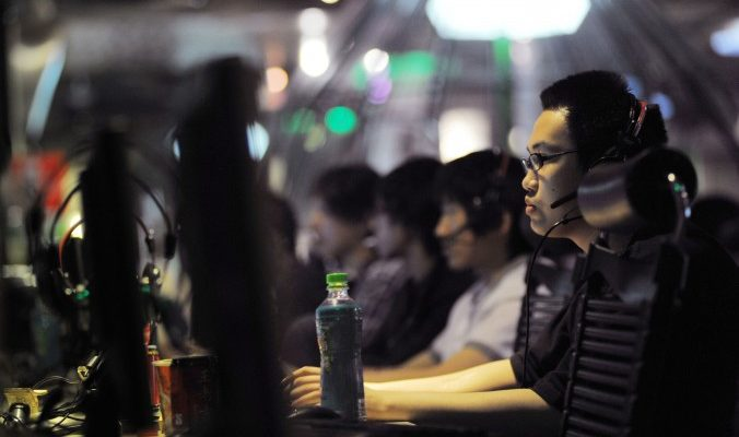 Редактор сайта партийного СМИ в Китае занимался вымогательством