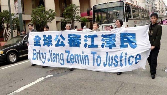 Волна судебных исков на Цзян Цзэминя отражает изменение ситуации в Китае