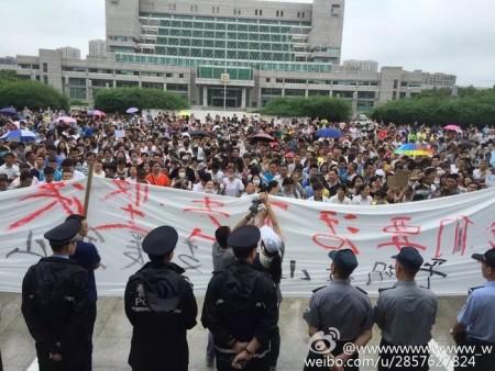 Протесты против строительства химического завода. Шанхай. Июнь 2015 года. Фото с epochtimes.com