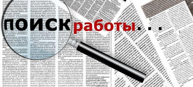 Фото: turgus.ucoz.com